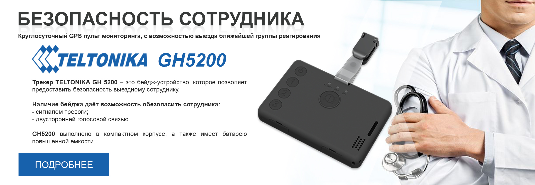 gh5200